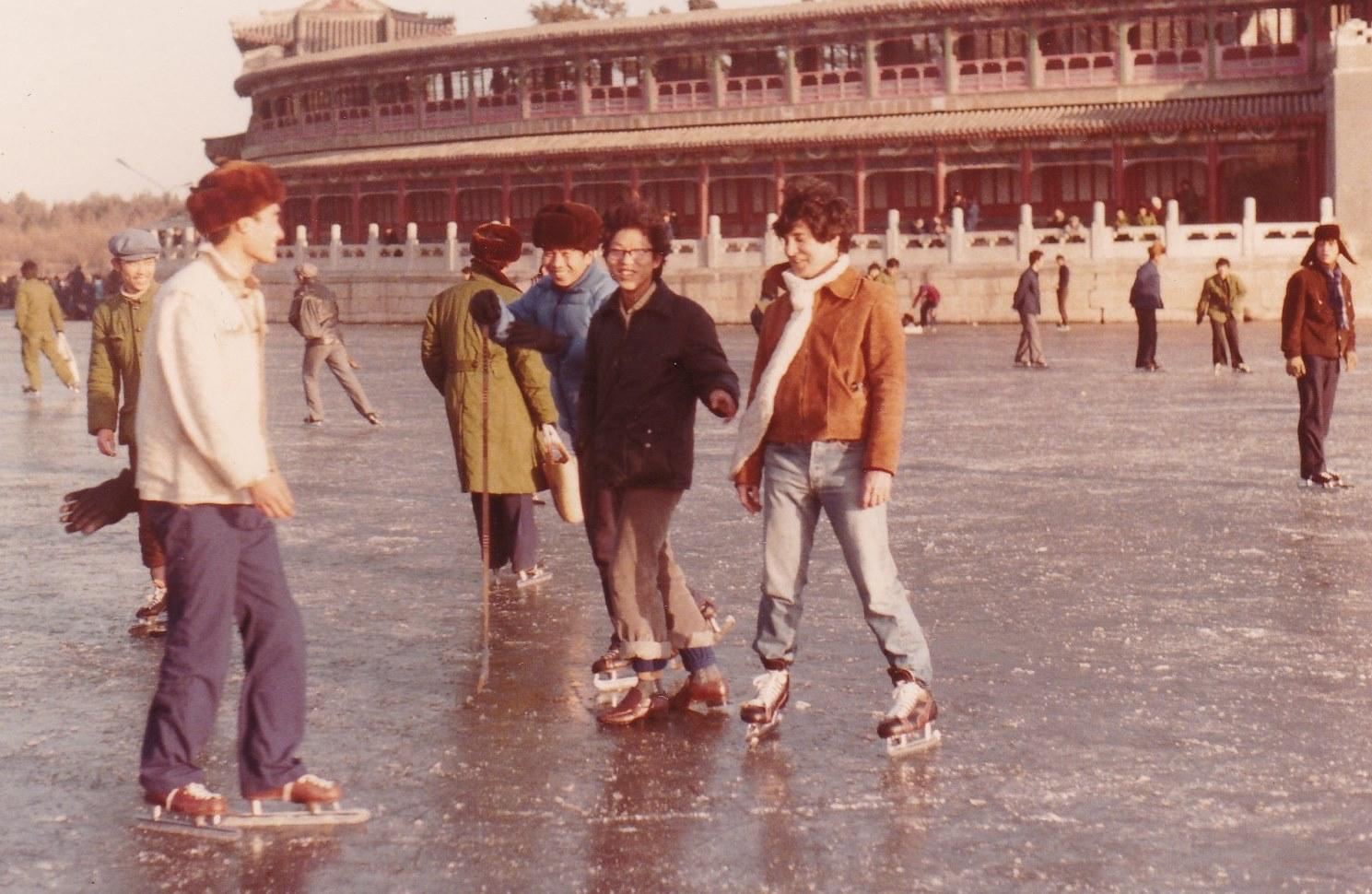 Miami Herald. Beijing 1982